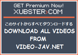 Buy XUBSTER.com PREMIUM Access