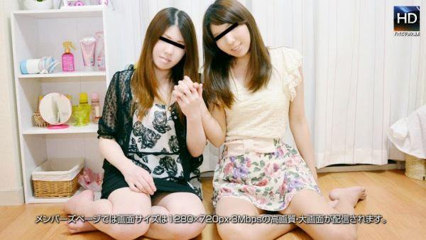 JAV Download Mio, Haruka   1000giri 150119 レズフェティシズム ~ラブラブレズカップル今夜は3P~