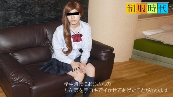 JAV Download Yoshie Yoshida – 10musume / 天然むすめ 082518 01 制服時代 ~制服持参で撮影にきちゃいました~ 山田よしえ School Girl 女子校生 2018 08 25