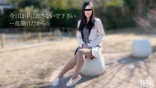JAV Download Reina Shiraisi – 10musume / 天然むすめ 092817 01 危険日なのに撮影にきちゃいました 白石麗奈 Creampie 中出し 2017 09 28