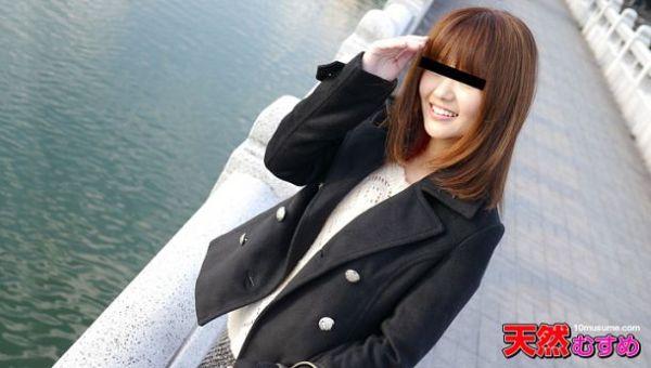 JAV Download Akane Hiiragi   10musume / 天然むすめ 020715 01 素人ガチナンパ ~後腐れないSEXしません?~ 柊朱音 2015 02 07