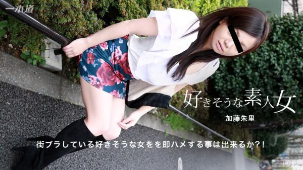 JAV Download Akari Kato – 1pondo / 一本道 011117 463 街ブラしている好きそうな素人女を即ハメする事は出来るか?! Blowjob フェラ 2017 01 11
