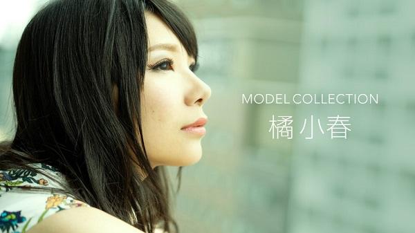 JAV Download Koharu Tachibana – 1pondo / 一本道 012520 965 モデルコレクション 橘小春 Shaved パイパン 2020 01 25