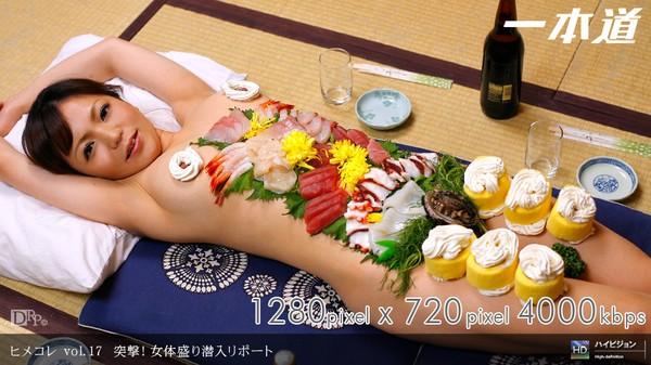 JAV Download Asuka Ayanami – 1pondo / 一本道 020208 278 ヒメコレ Princess Collection vol.17 突撃!女体盛り潜入リポート Bukkake ぶっかけ 2008 02 02