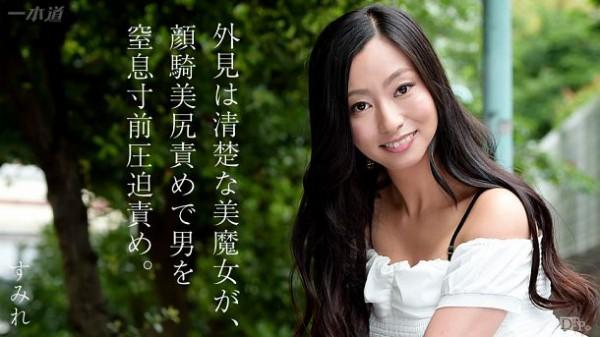 JAV Download Sumire – 1pondo / 一本道 062315 102 すみれ(東尾真子) 顔騎マニア すみれ Facesitting 顔面騎乗 2015 06 23