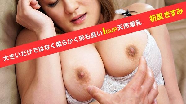JAV Download Kisumi Inorie – 1pondo / 一本道 072319 874 天然Iカップ爆乳は揉み心地最高でした! Titty Fuck パイズリ 2019 07 23