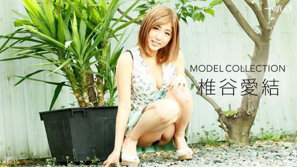 JAV Download Ribon Shiiya   1pondo / 一本道 010517 459 モデルコレクション 椎谷愛結 Model Collection Creampie JAV 2017 01 05