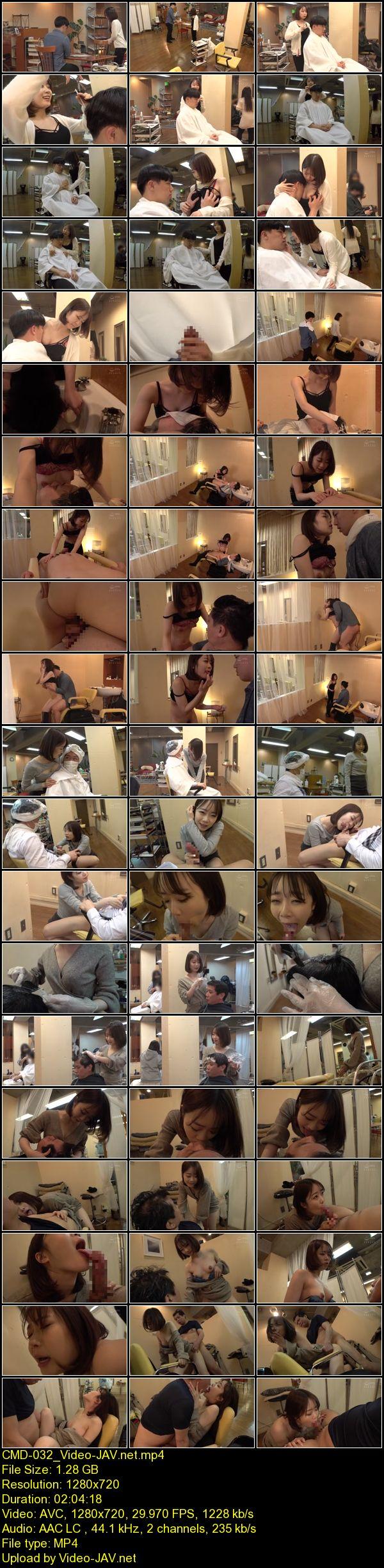 JAV Download Mao Watanabe [CMD 032] 誘惑◆美容室 渡辺まお 2021 04 02