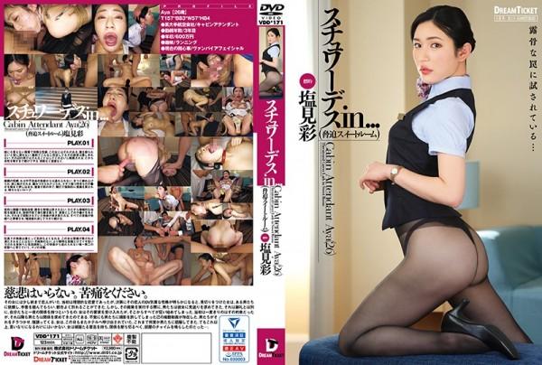 JAV Download Akari Shiomi [VDD 171] スチュワーデスin...(脅迫スイートルーム) 塩見彩 2021 04 02