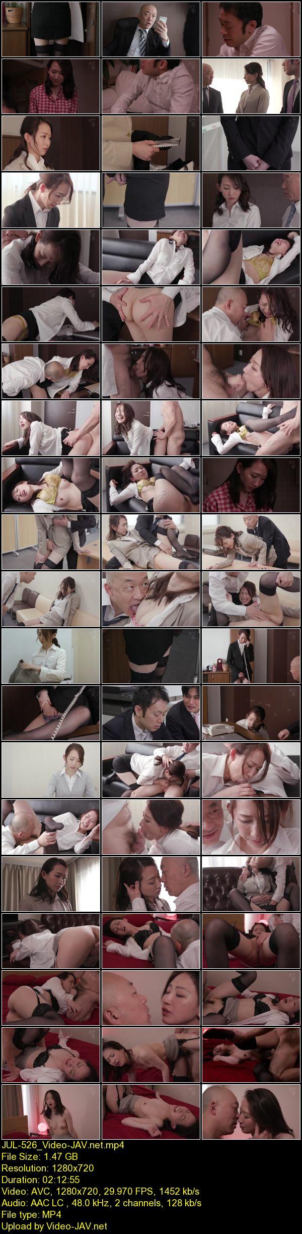 JAV Download Kana Mito [JUL 526] 人妻オフィスレディの絶対領域 貞淑妻を襲う、部長の言いなり社内羞恥―。 水戸かな 2021 04 07