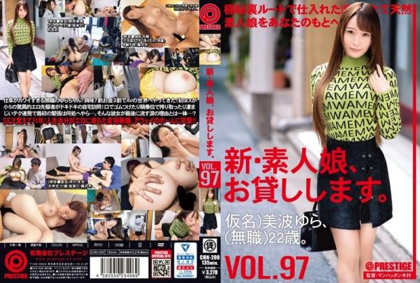 JAV Download Yura Minami [CHN 200] 新・素人娘、お貸しします。 97 仮名)美波ゆら(無職)22歳。 2021 04 30
