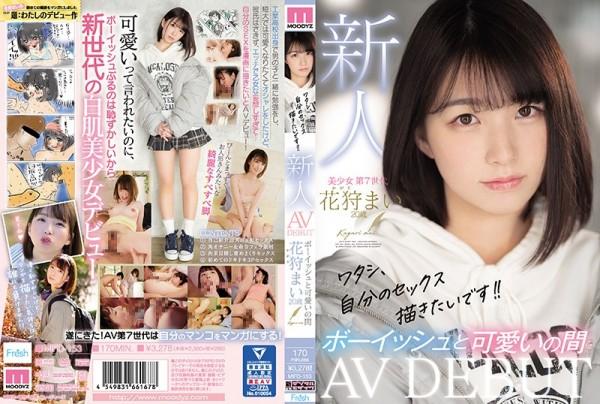 JAV Download Mai Hanakari [MIFD 153] ワタシ、自分のセックス描きたいです!!新人AVDEBUTボーイッシュと可愛いの間 花狩まい 20歳 2021 04 13
