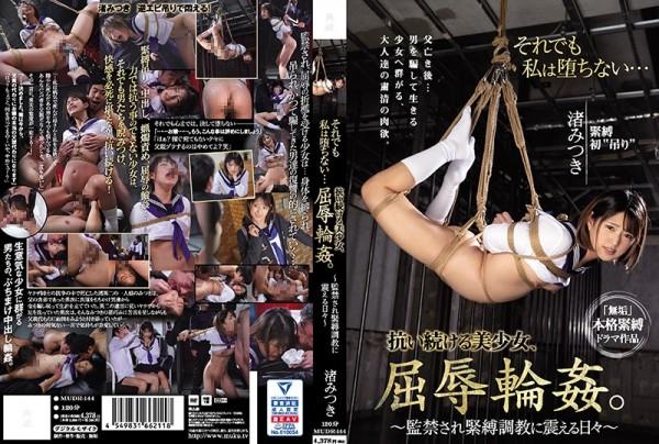 JAV Download Mitsuki Nagisa [MUDR 144] それでも私は堕ちない… 抗い続ける美少女、屈辱輪●。~監禁され緊縛調教に震える日々~ 渚みつき 2021 04 13