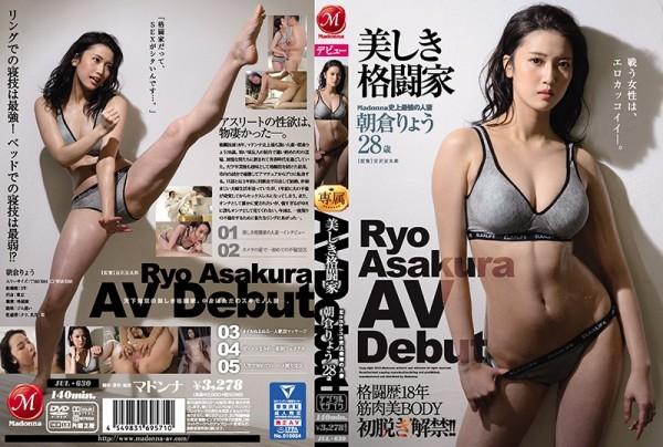 JAV Download Ryou Asakura [JUL 630] Madonna史上最強の人妻 美しき格闘家 朝倉りょう 28歳 AV Debut 2021 07 07