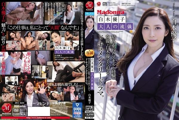 JAV Download Yuko Shiraki [JUL 644] 白木優子 大人の流儀 積み重ねたスキルと経験。女優・白木優子に迫る、ドキュメンタリードラマ。 2021 07 07