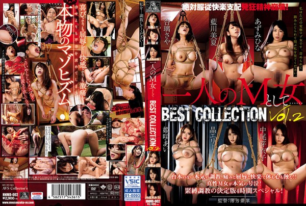 JAV Download [HNMB 002] 一人のM女として…BEST COLLECTION Vol.2 2021 08 25