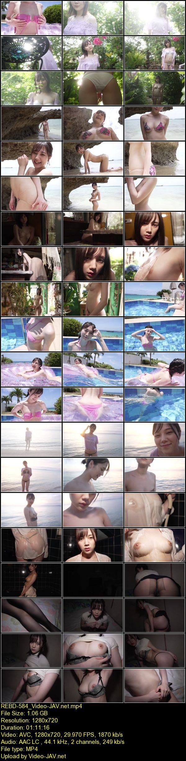 JAV Download Remu Suzumori [REBD 584] Remu4 Last paradise・涼森れむ 2021 09 02