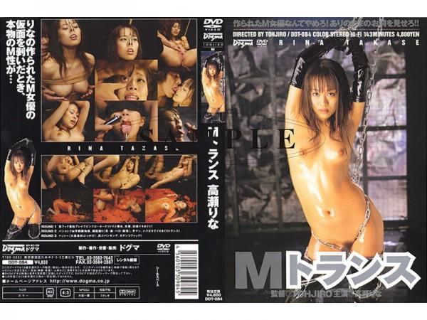 JAV Download Rina Takase [DDT 084] Mトランス 高瀬りな 2004 03 10