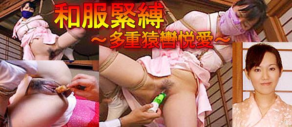 JAV Download Yuko Saotome – SM miracle e0066 和服緊縛~多重猿轡悦愛~ 早乙女佑子 Kimono 和服