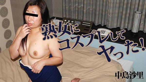 JAV Download Michiko Doi – Heyzo 2635 熟女にコスプレしてヤった!   中島沙里 Creampie 中出し 2021 10 10