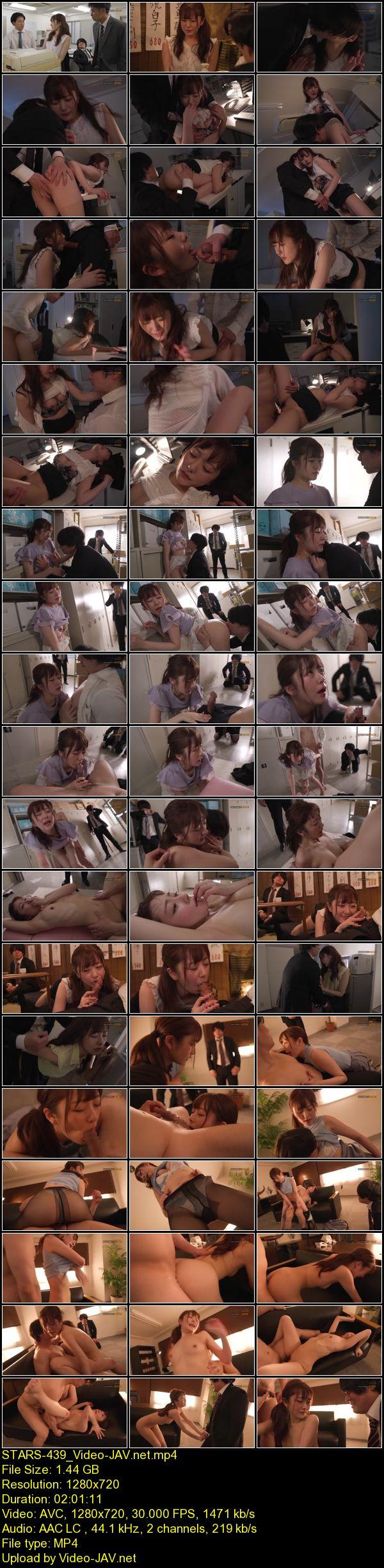JAV Download Hikari Aozora [STARS 439] 「ほんとは君が好きだったのに…」さっさと告白してくれない同期(幼馴染)の目の前で上司と見せつけSEXをしてしまう私… 青空ひかり