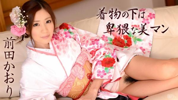 JAV Download Kaori Maeda   Caribbeancompr 050515 201 着物の下は卑猥な美マン 2015 05 05