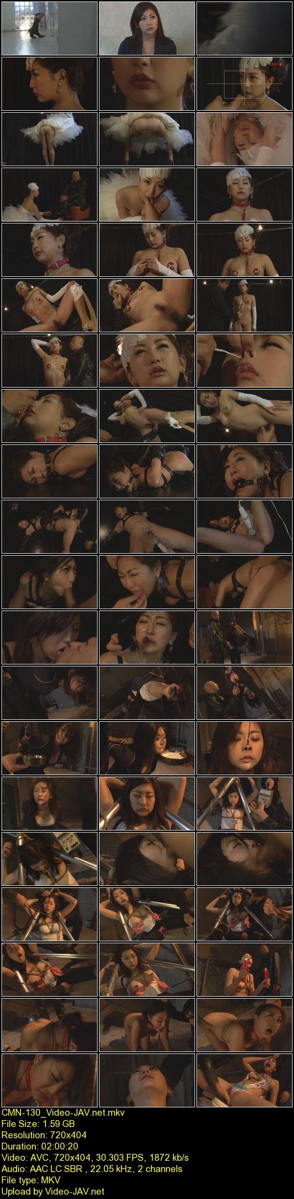 JAV Download Yuna Shiratori [CMN 130] 恥辱の女潜入捜査官9 炎隷のギャラクシー 白鳥ゆな コスチューム Squirting 拘束 Tied 2014 03 19