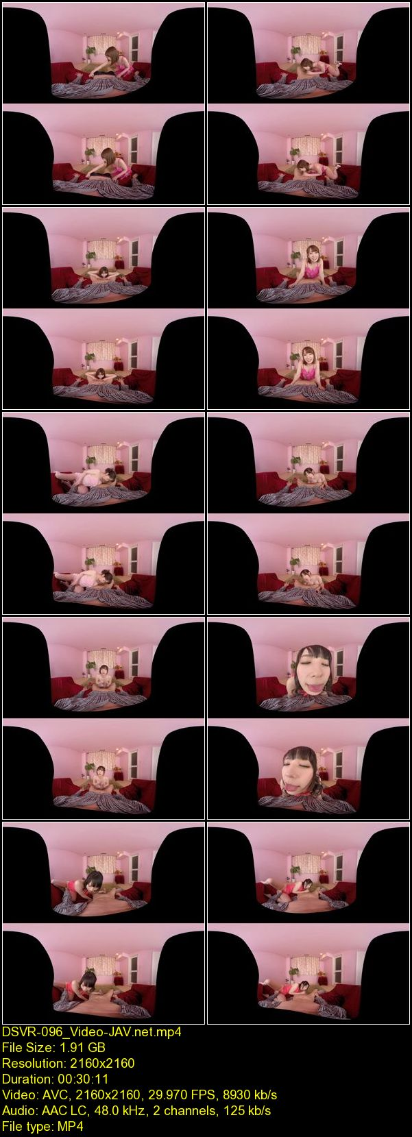 DSVR-096_Video-JAV.net.mp4.scrlist.jpg
