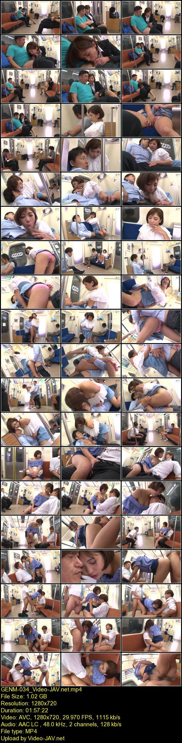 JAV Download Mari Takasugi [GENM 034] 終電車で男を誘惑して味見 高杉麻里 痴女 Pervert 2020 03 25