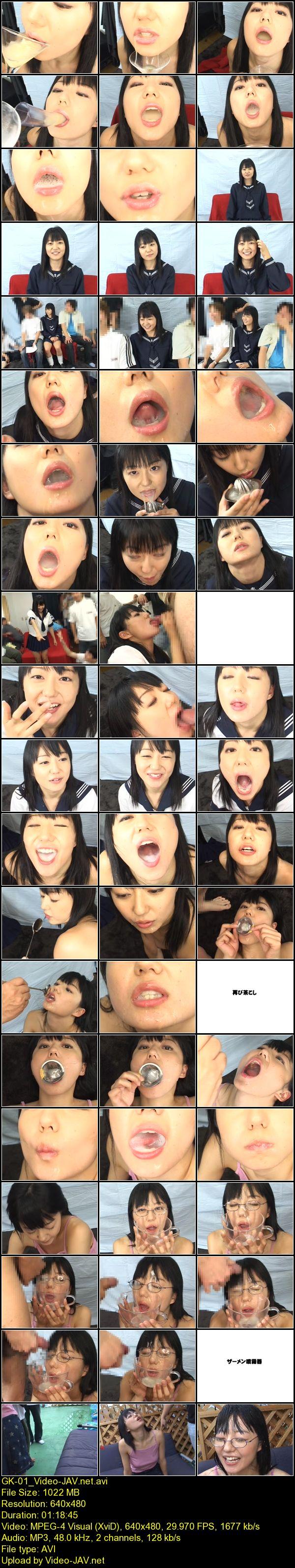 JAV Download Anri Mizuna [GK 01] みずなあんりのごっくんとらいある 1 フェラ・手コキ ミルキーキャット 2007 07 01