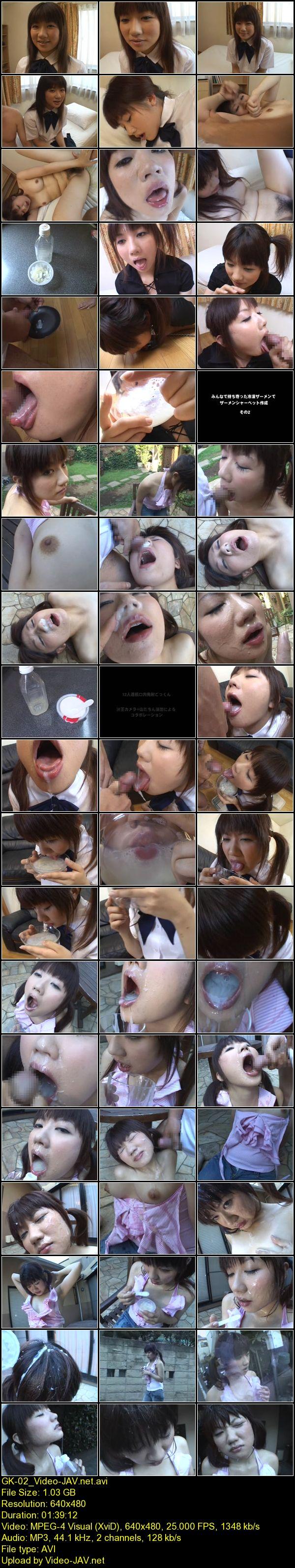 JAV Download [GK 02] 変態少女あみちゃん ごっくんとらいある 2 フェチ ミルキーキャット 2007 07 01