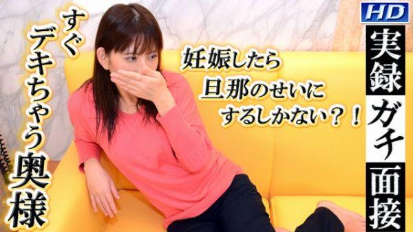 JAV Download Risako   Gachinco gachi815 理佐子-実録ガチ面接56 2015 01 19
