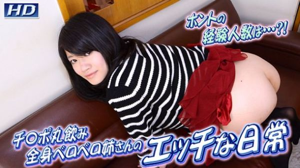 JAV Download Sanae   Gachinco gachi838 エッチな日常87 2015 03 21