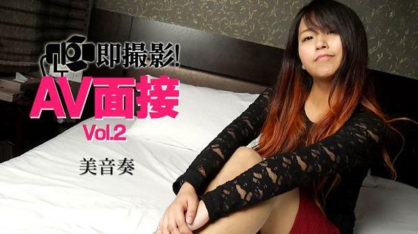 JAV Download Kanade Mio – Heyzo 2198 AV面接で即行撮影!Vol.2   美音奏 Facial 顔射 2020 02 23