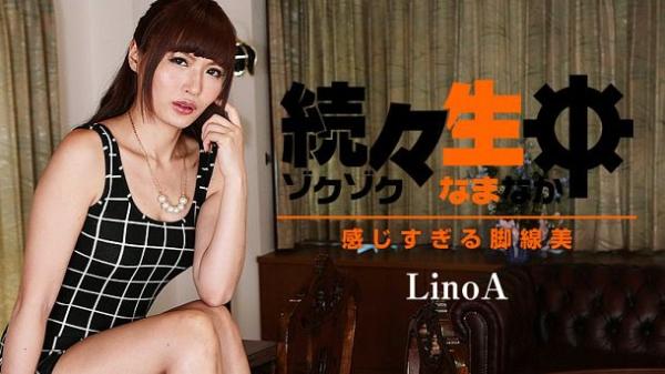 JAV Download LinoA   Heyzo 0851 続々生中~感じすぎる脚線美~ 2015 05 04