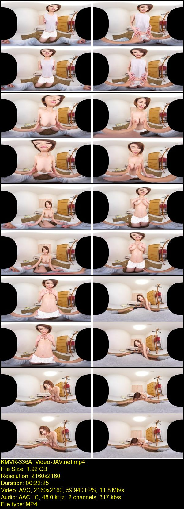KMVR-336A_Video-JAV.net.mp4.scrlist.jpg