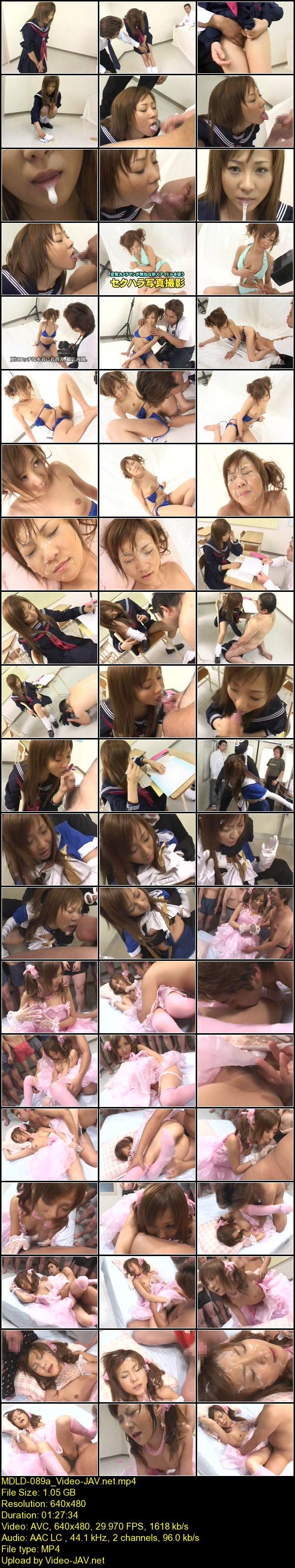 JAV Download Momo Hoshino [MDLD 089] ドリームウーマン×ザーメン酔挙 DX2 星野桃 LEGEND MOODYZ(ムーディーズ) 2003 11 01