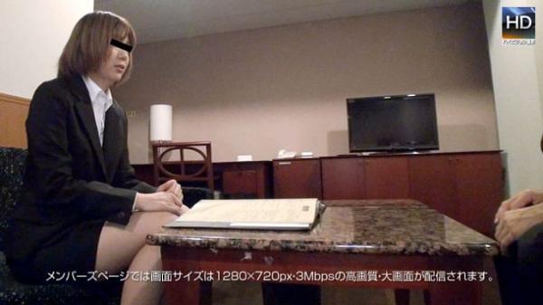 JAV Download Mari Hamazaki   Mesubuta 150518 950 01 世間知らずな就活女子に侮辱されて逆ギレ強襲 浜崎真理 2015 05 18