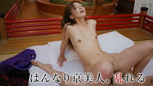 JAV Download Noa Yonekura   Muramura / ムラムラ 060216 400 おばさんぽ ~はんなり京美人の淡い想い出~ Kyoto Beauty Orgy 2016 06 02