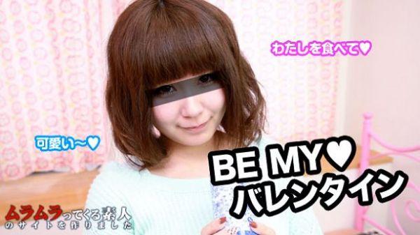 JAV Download Kaon Tachibana   Muramura 021115 191 ムラムラってくるバレンタイン2015 ~私を生クリームでデコって観たよ☆さぁ食べて~