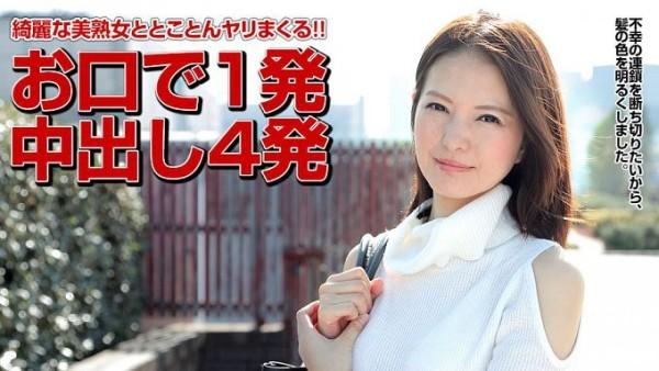 JAV Download Nanako Shirasaki   Pacopacomama / パコパコママ 032517 052 イメチェンして幸せになりたい熟女ととことんヤリま MILF want to be Happy 2017 03 25
