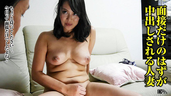 JAV Download Reiko Mizuhara – Pacopacomama / パコパコママ 071517 118 素人奥様初撮りドキュメント 46 Masturbation オナニー 2017 07 15