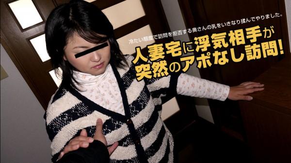 JAV Download Shiori Miyata – Pacopacomama / パコパコママ 100917 156 人妻自宅ハメ ~地方まで追いかけて~ Huge Butt 巨尻 2017 10 12