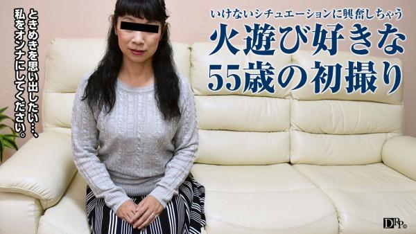 JAV Download Kiyomi Eguchi – Pacopacomama / パコパコママ 101417 159 素人奥様初撮りドキュメント 52 Mature 熟女 2017 10 14
