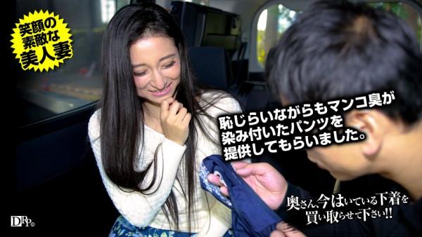 JAV Download Yume Aihara – Pacopacomama / パコパコママ 101917 161 奥さん、今はいてる下着を買い取らせて下さい!~マンコ臭が染み付いた下着~ Shaved パイパン 2017 10 19