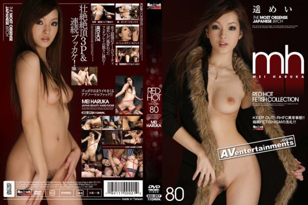 JAV Download Mei Haruka [RED 097] Red Hot Fetish Collection Vol.80 2014 11 28