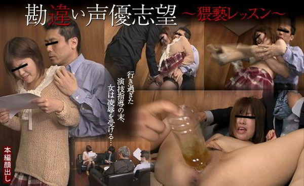 JAV Download Kana Aikawa   SM miracle e0676 「勘違い声優志望 ~猥褻レッスン~」相川香菜 Misunderstanding a Voice Actor ~ Obscene Lesson ~
