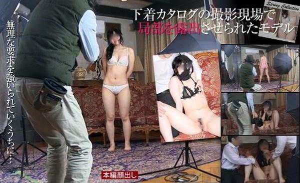 JAV Download Sakai Ena   SM miracle e0694「下着カタログの撮影現場で局部を露出させられたモデル」Lingerie Torture Catalog 酒井絵菜