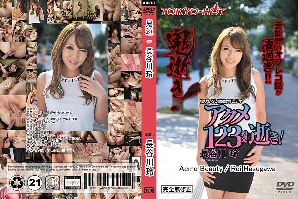 JAV Download Rei Hasegawa – Tokyo Hot / 東京熱 n0994 鬼逝   長谷川玲 Shaved パイパン 2014 10 24