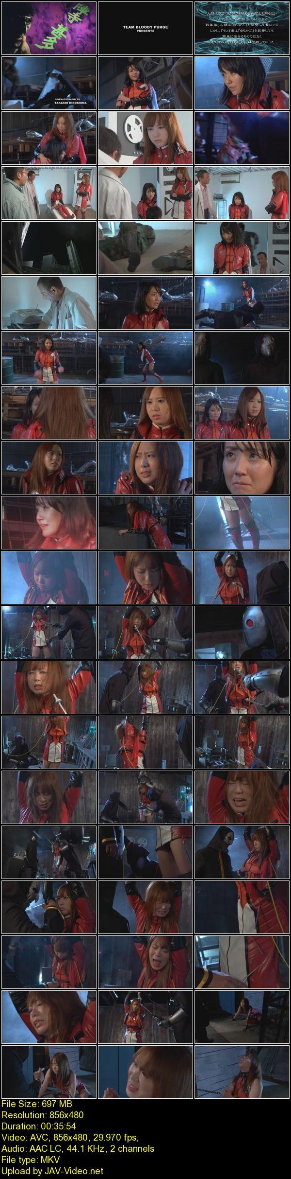 JAV Download Sayo Arimoto, Akari Nishiyama [TGGP 57] BLOODY PURGE(ブラッディパージ) 身代わり 戦隊・アニメ・ゲーム 102分 2013 11 22